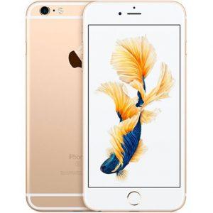 Купити Apple iPhone 6s Plus Gold в Тернополі