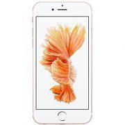 Купити Apple iPhone 6s Rose Gold в Тернополі