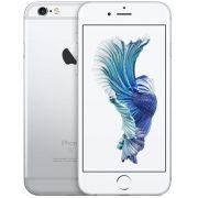Купити Apple iPhone 6s Silver в Тернополі