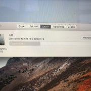 MacBook Pro Retina 13 Silver 850$