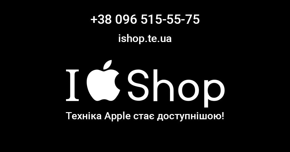 Apple iPhone 11 Pro Max 256GB Silver - 1330$ – iShop — продаж телефонів та аксесуарів в Тернополі