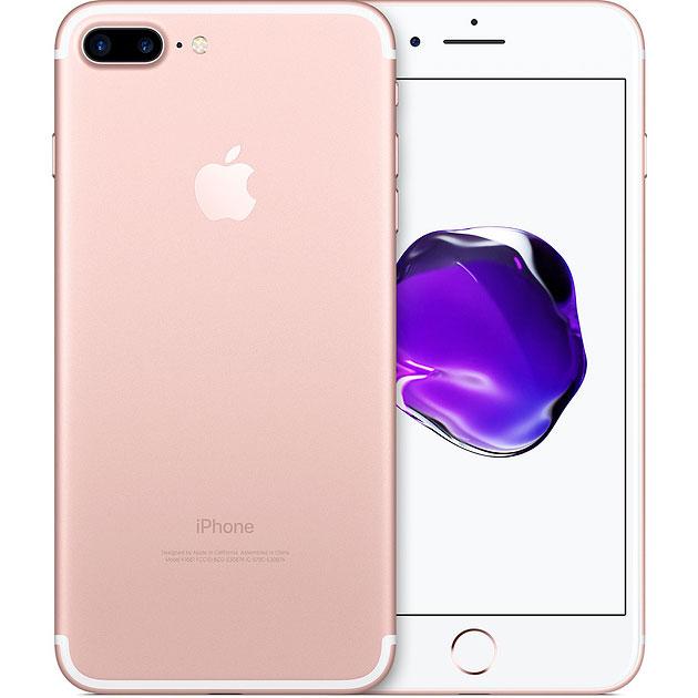 iphone7plusrose
