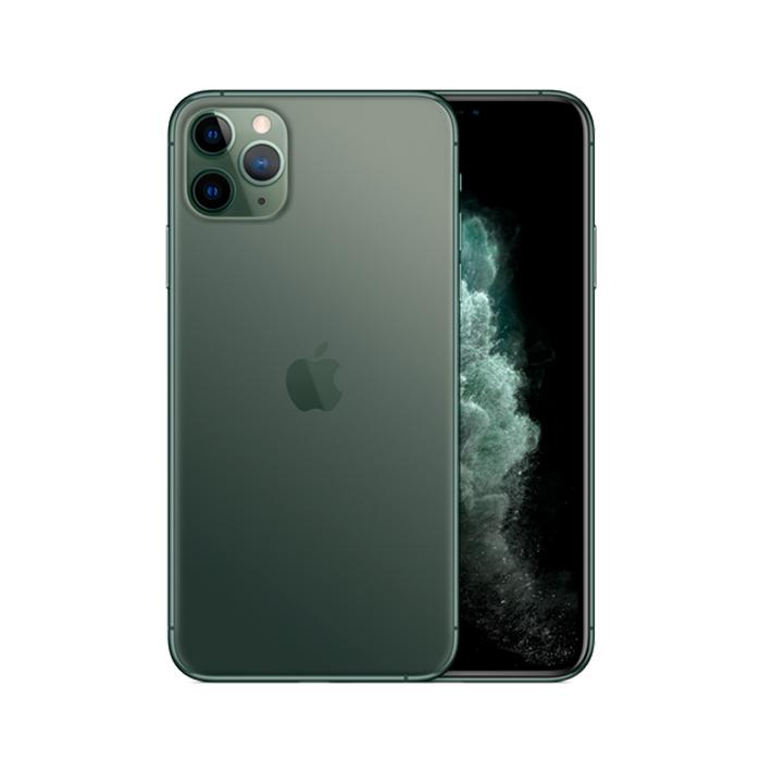 iphone11pro(gr)-700×700